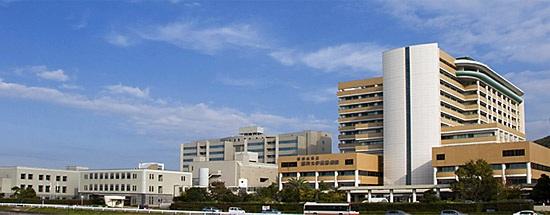 「和歌山県立医科大学」の画像検索結果