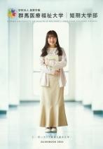 大学案内・入学願書(推薦・AO・センター含)・問題集(2018年度版)