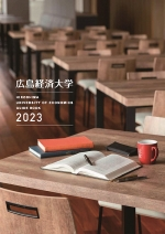 大学案内・ネット出願資料(推薦・センター含む)・過去問(2018年度版)