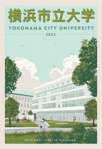 大学案内(2018年度版)