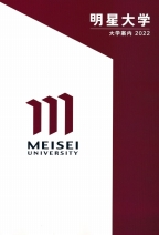 大学案内(デザイン学科資料同封)(2018年度版)