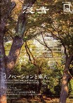 淡青Vol.28
