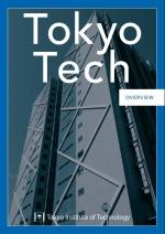 Tokyo Tech Overview(英語)