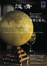 淡青Vol.34