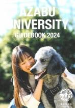 獣医学部 案内資料(2018年度版)