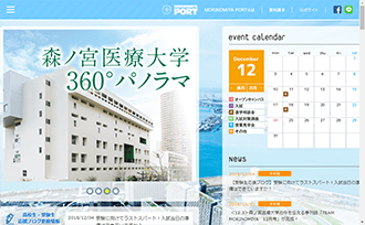 森ノ宮医療大学 MORINOMIYA PORT
