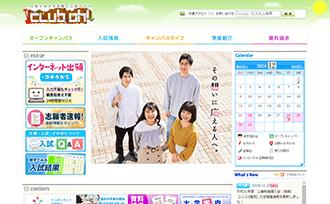 大阪大谷大学 受験生応援サイト club oh!
