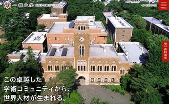 一橋大学 高校生・受験生向けサイト