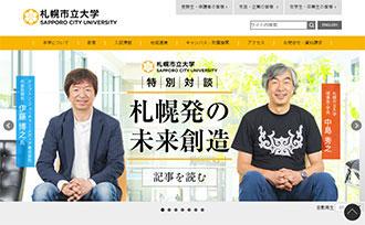 札幌市立大学