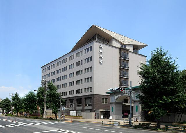 「大正大学(東京都豊島区西巣鴨3-20-1)」の画像検索結果