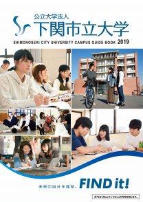 下関市立大学