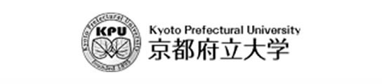 大学 状況 出願 府立 京都