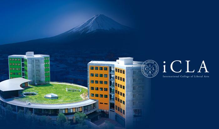 山梨学院大学 国際リベラルアーツ学部(iCLA)