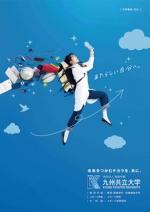 大学案内・入試ガイド(一般・AO・センター)(2020年度版)
