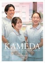 大学案内・一般入学願書(推薦・センター含む)(2019年度版)