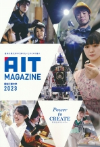 大学案内資料(2020年度版)