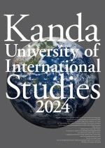 大学案内・入試ガイド(2019年度版)