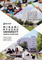 大学案内・一般入学願書(推薦・AO・センター含む)・過去問(2020年度版)