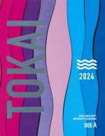 大学案内資料・入試ガイド  2019年度版