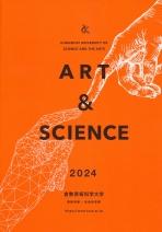 大学案内・総合型選抜要項・学生募集要項(一般・共通テスト・推薦)(2022年度版)