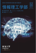 教養学部[美術・デザイン学課程](学科案内)  2021年度版