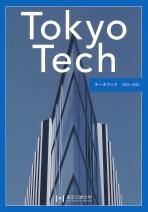 データブック(日本語)