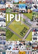 IPU NEWS 21(広報誌)