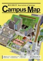 イラストキャンパスマップ(日本語、英語)