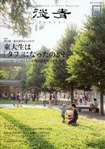 淡青Vol.29