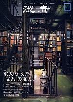 淡青Vol.33