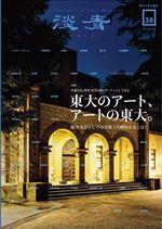 淡青Vol.38