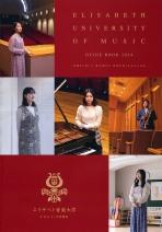 大学案内・一般選抜願書(推薦・総合型含む)(2022年度版)