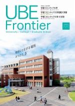 大学案内・一般選抜願書(共通テスト・推薦・総合型含む)(2022年度版)