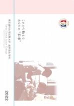 大学案内・入学願書(推薦含む)(2019年度版)
