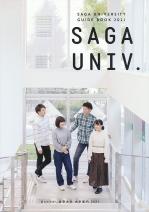 出願 佐賀 大学